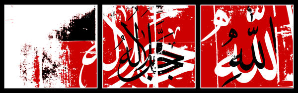 Allah by savianty