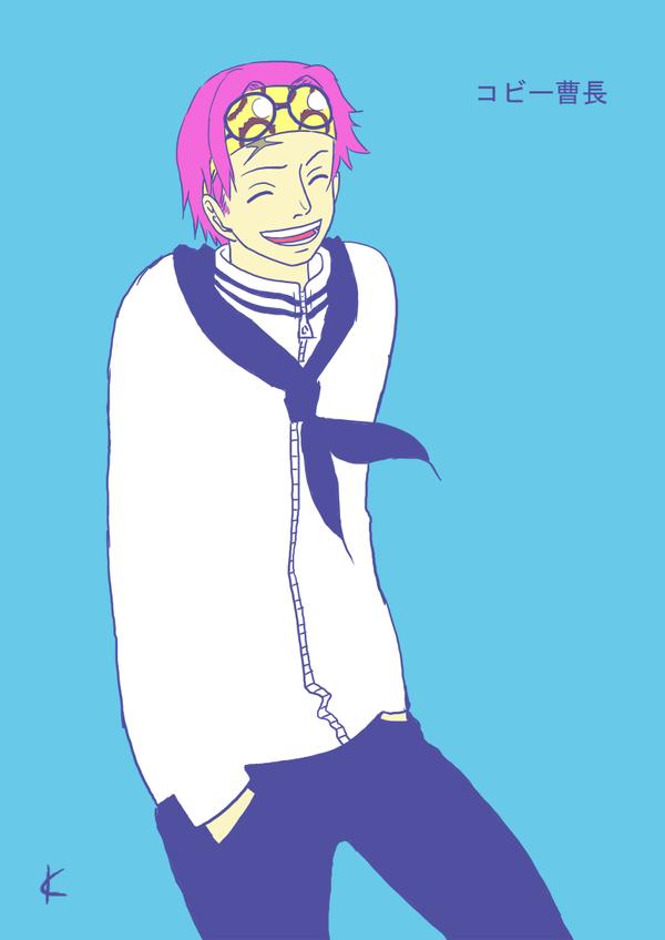 One Piece FanArt:Coby by Shin-ichi on DeviantArt