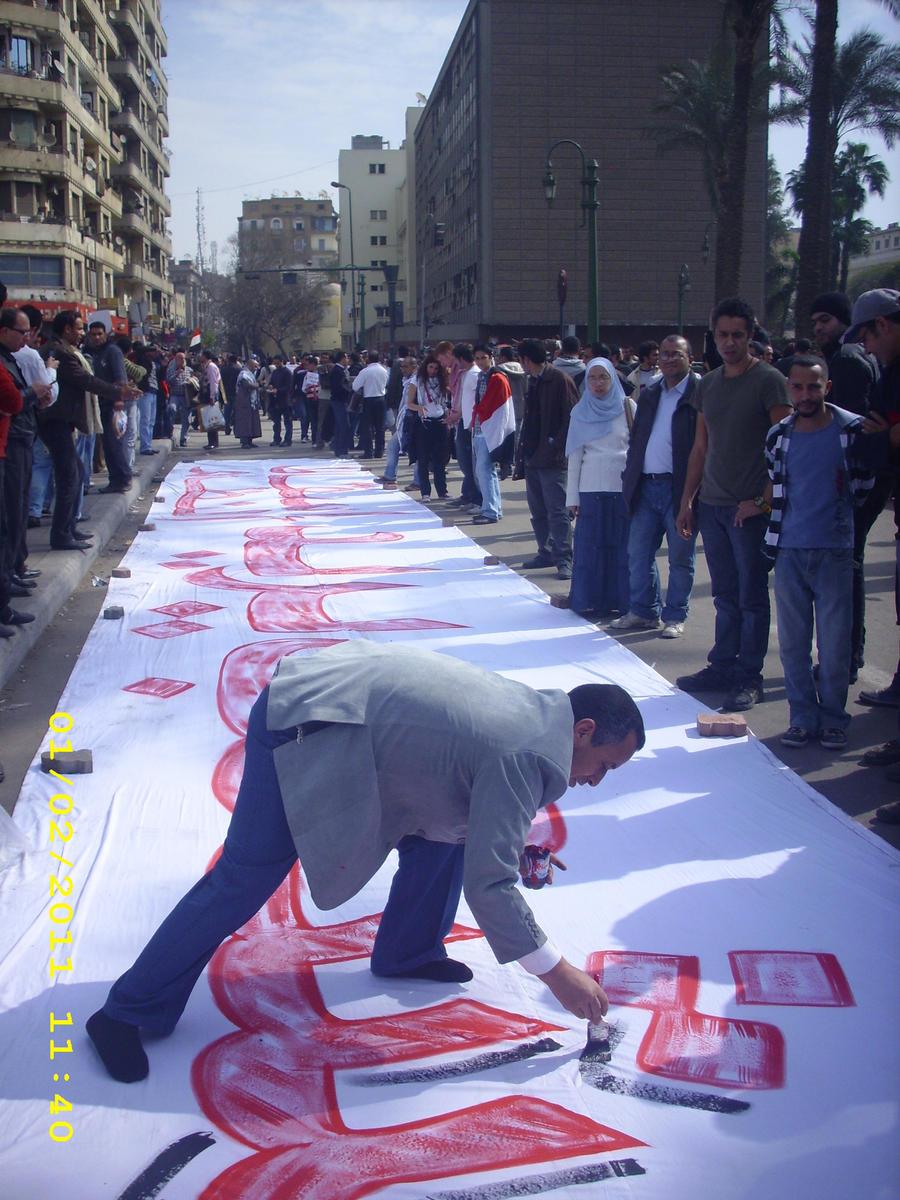 The Egyptian Revolution Essay Sample