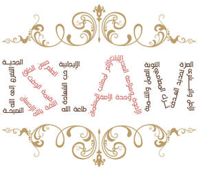 *ISLAM* by 4Islam92