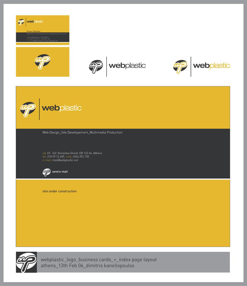 logo, card, web plastic by B-positive