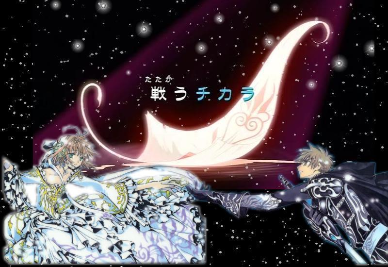 Tsubasa Chronicles by sorceressran