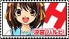 Haruhi Suzumiya Stamp by pokeloverz