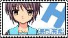 Yuki Nagato stamp by pokeloverz