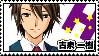 Itsuki Koizumi Stamp by pokeloverz