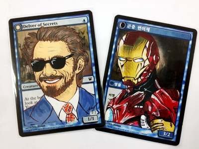 Ironman by shomin96