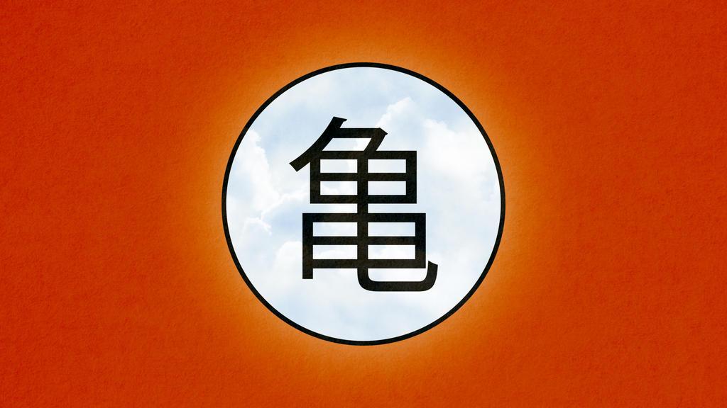 Dragon Ball Master Roshi Turtle Logo 1920x1080 By Thecypherphoenix
