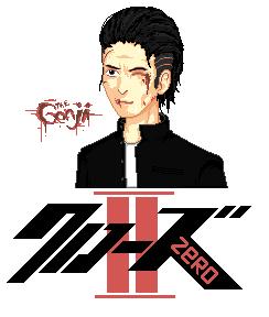 crows zero genji style