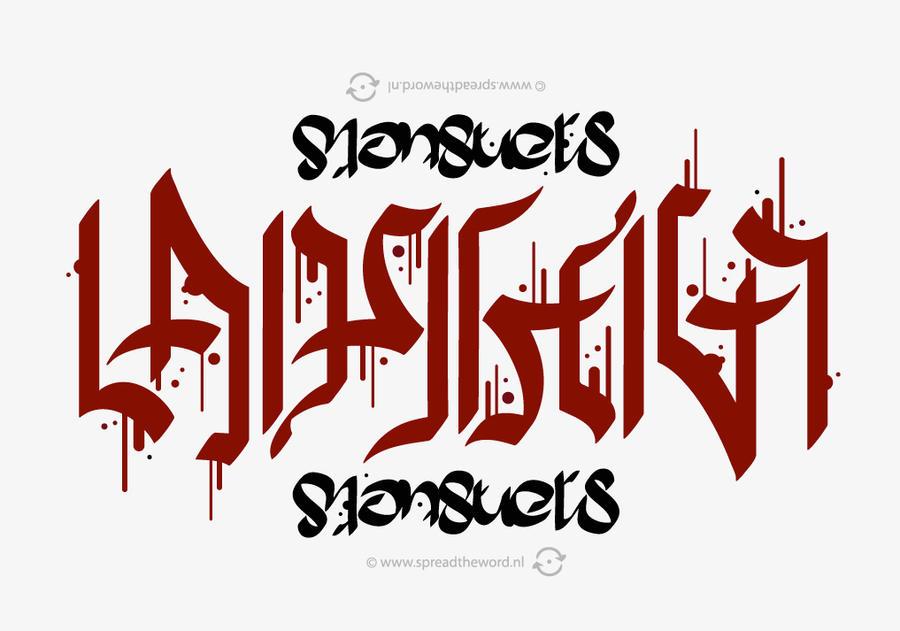 lady_gaga_monsters_ambigram_by_leconte-d5e54cy.jpg