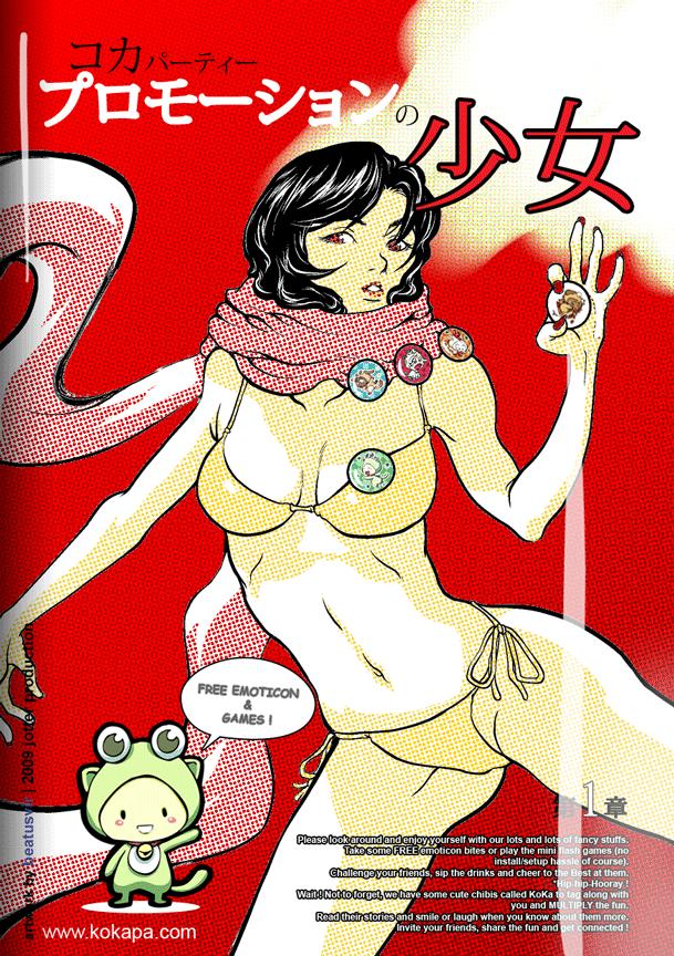 KoKaPa 1st Campaign Girl by c0ffecat-jun