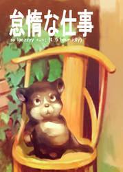Lazy Mundut by c0ffecat-jun