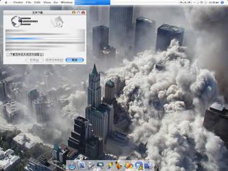 911 by willianzhou