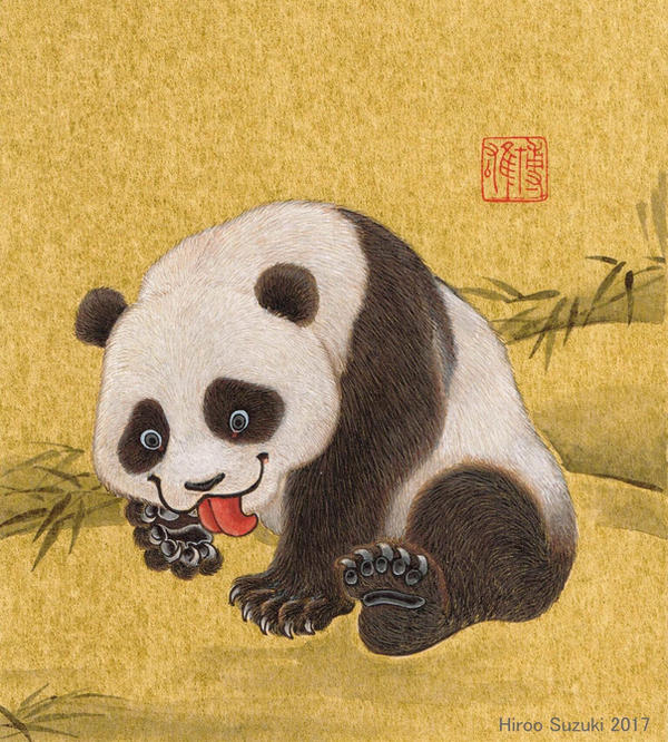 Painting of giant panda by Hiroo-Suzuki