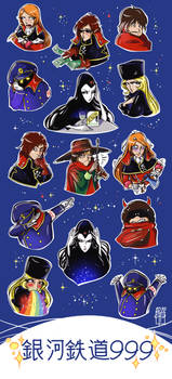 Galaxy Express 999 | Stickers