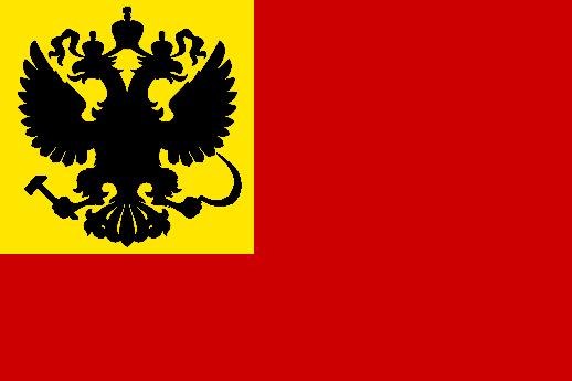 mensheviks flag Gallery