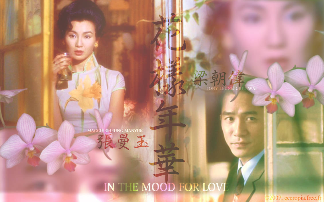 In The Mood For Love Wallpaper By Odhana On Deviantart