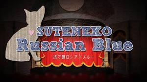 SUTENEKO Russian Blue