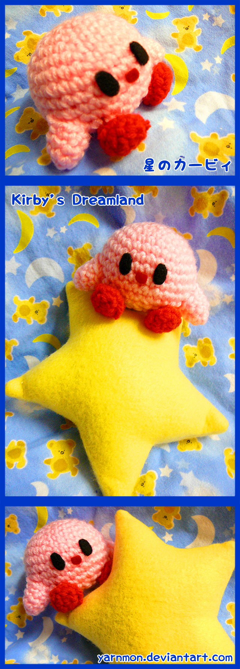 Kirby Amigurumi by yarnmon