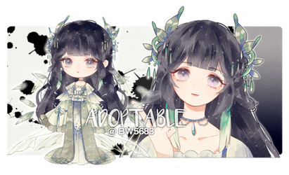 [CLOSED] Adoptable auction 16