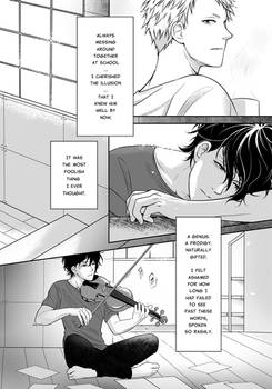 02 ~ The Sound Of Rain ~ GIVEN Doujinshi