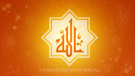 Allah by MURTUZA1997