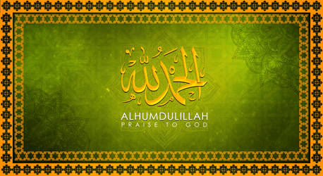 Alhumdulillah by MURTUZA1997