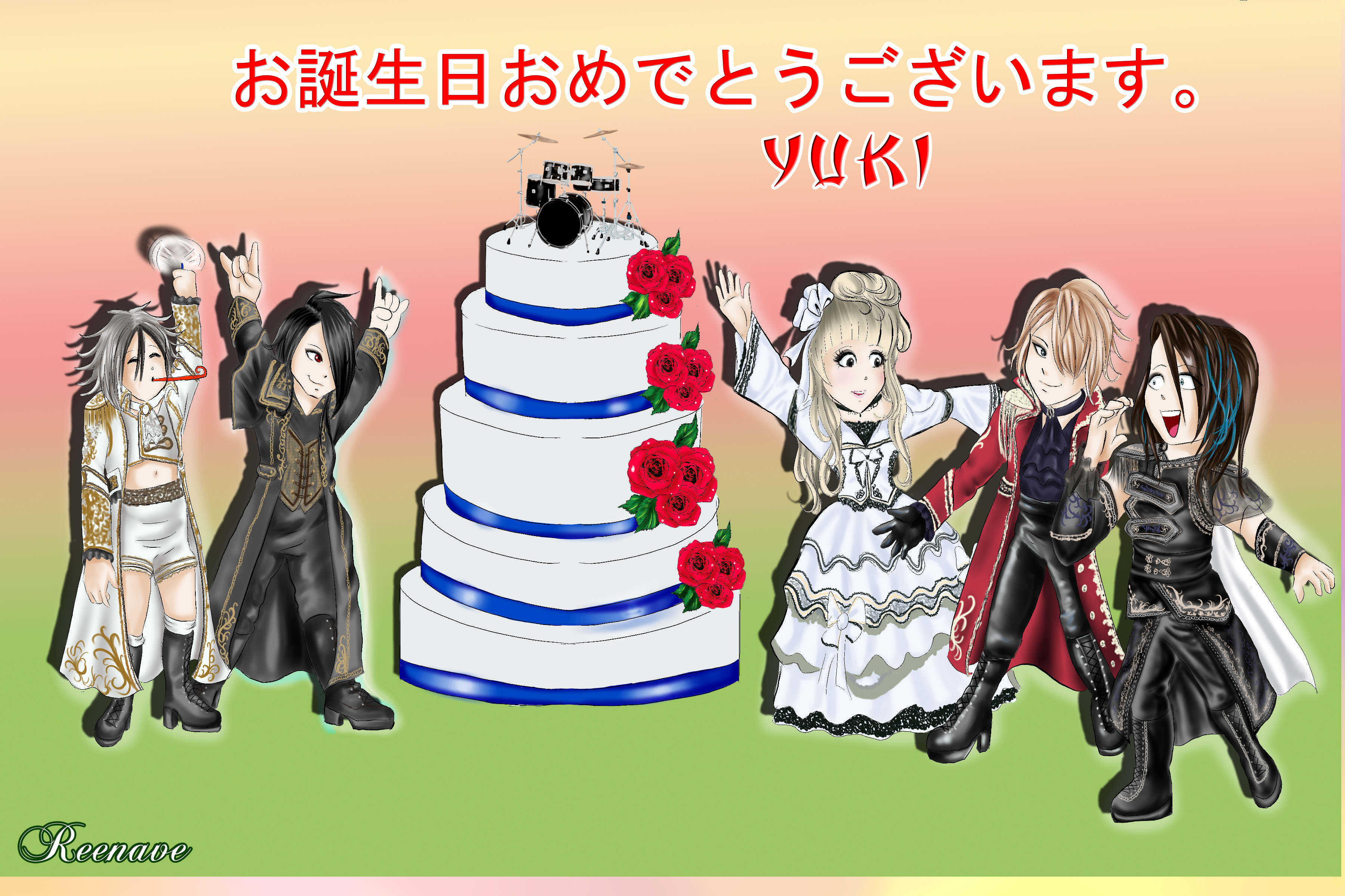 Yuki Birthday Final by Reenave