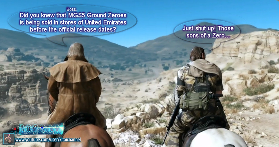 Mgs5 release date