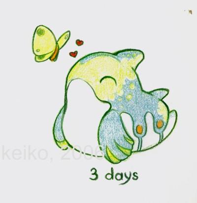 Baten Kaitos II countdown: 3 by happychild