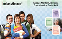 Buy Abacus Online by richardjakson