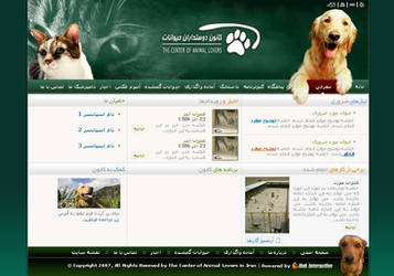 Center for Animal Lovers IR by farshad