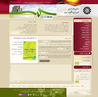 SAMT Organization by farshad
