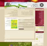 SAMT Organization by farshad