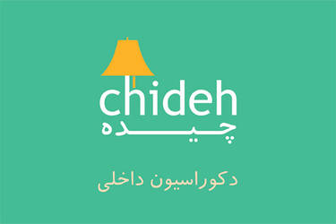 Chideh Logo by farshad