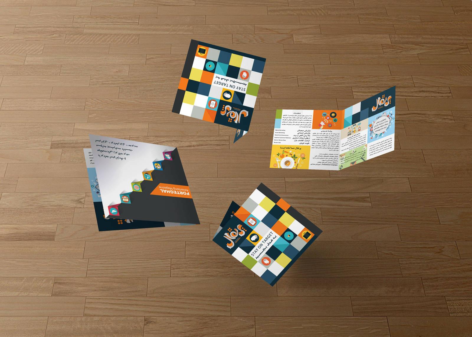 Porteghal Ad Agency Marketing Brochure by farshad