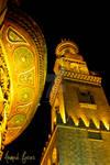 islamic art 7