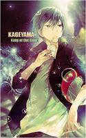 [Tag/Signature] - Kageyama Tobio by attats