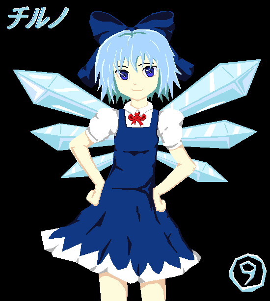 Cirno Tribute by UnknownSquid