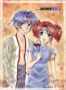 aiko and yuki