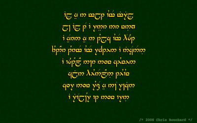 Laire Aragornwa