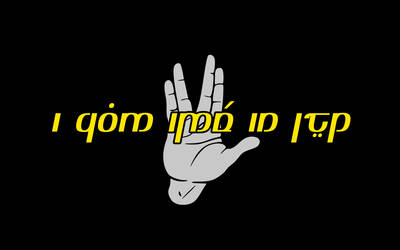 A Cuina Andave ar Alyata -- Live Long and Prosper