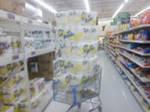 Paper Towel prank lol