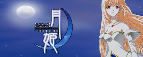 Hatsune Miku: Project MUGEN extend 4:3 Edition (640,480) Tsukihime_signature_by_ronroazorro-d42g8n0