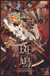 Ikaruga by wild7even