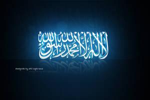 AL chahadah by ShL89