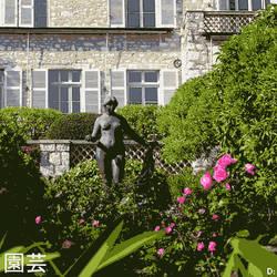 Garden Art front