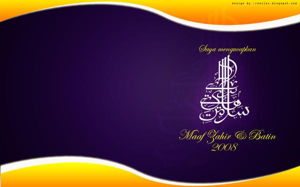 Hari Raya wallpaper by reezluv