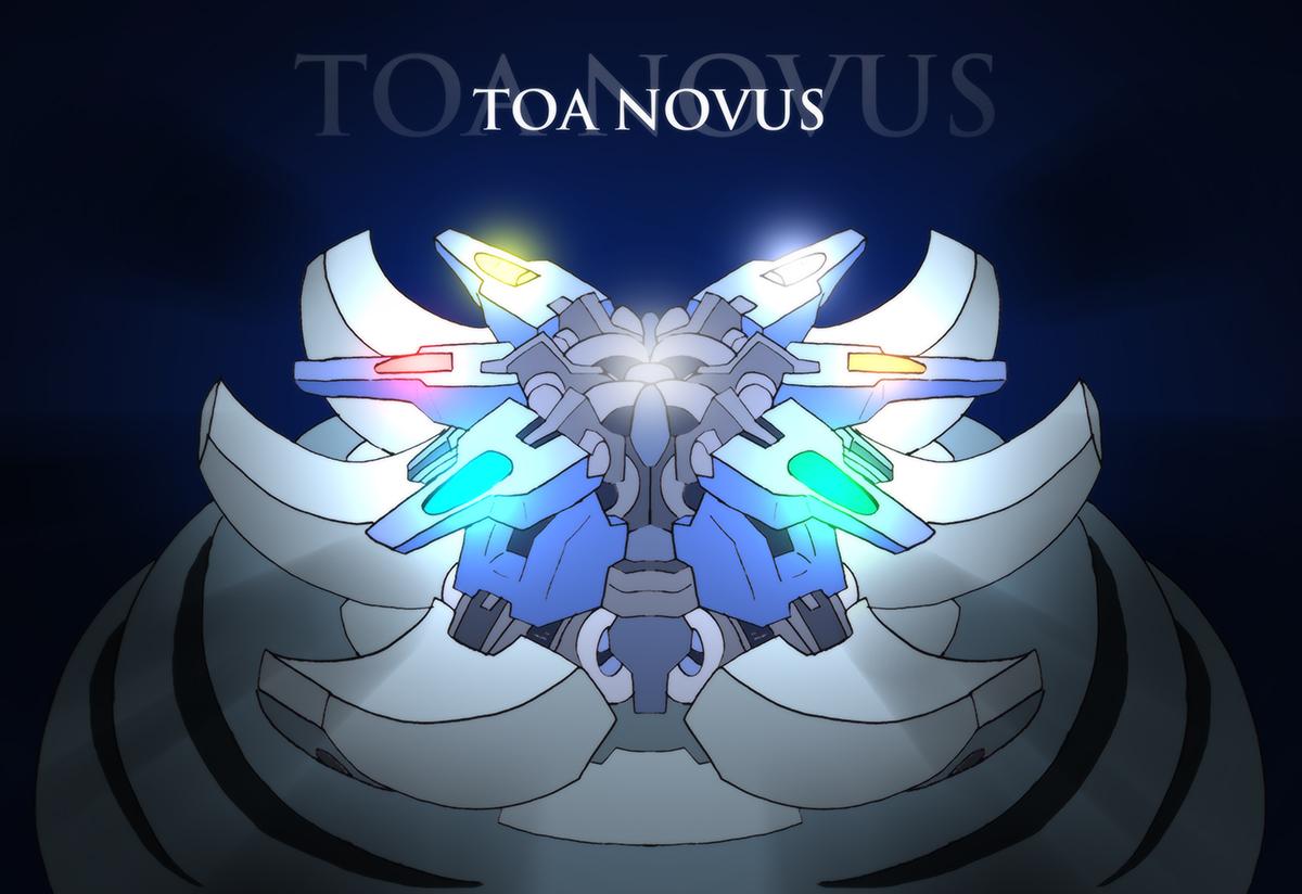 nova_suva_text_by_nickinamerica-d7kv7z2.