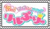Lilpri Stamp by iJelli