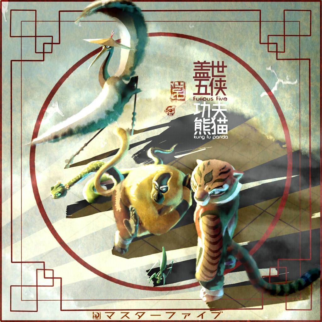 Kung fu panda furious five wallpaper